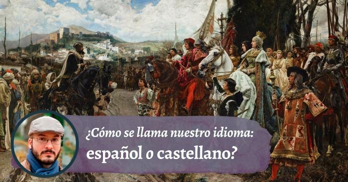 ¿Cómo se llama nuestro idioma: «español» o «castellano»?