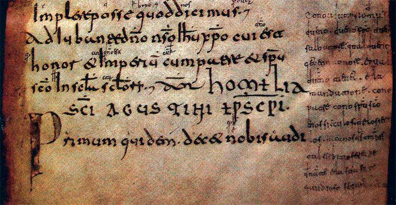 Fragmento de una página de las Glosas emilianenses