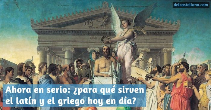 d6406cb1ec44 Para qué sirven el latín y el griego hoy en día  ⋆ delcastellano.com