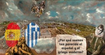 ¿Por qué suenan tan parecido el español y el griego moderno?