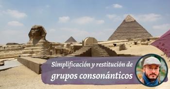 Simplificación y restitución de grupos consonánticos