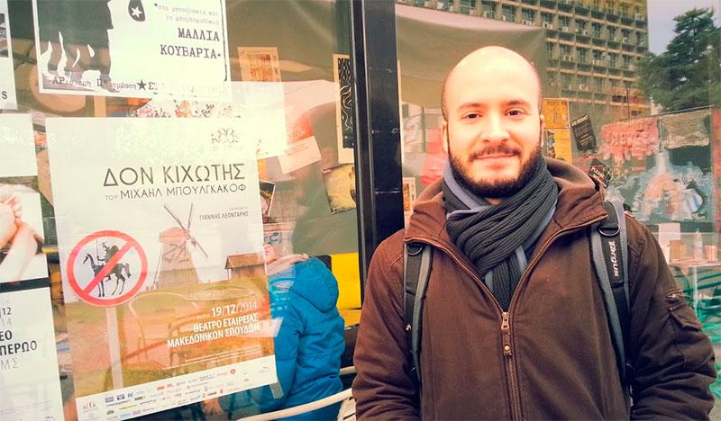 Δον Κιχώτης durante mi Erasmus en Tesalónica